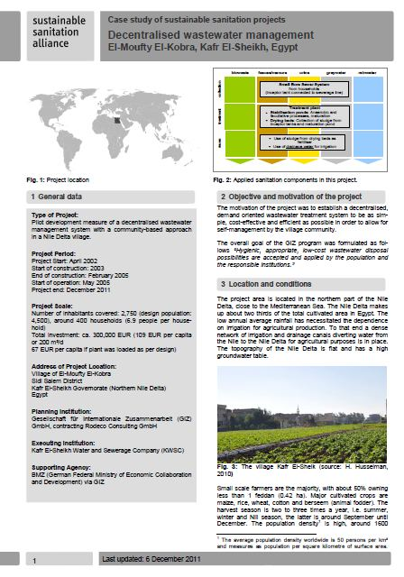 essay engineering wastewater project